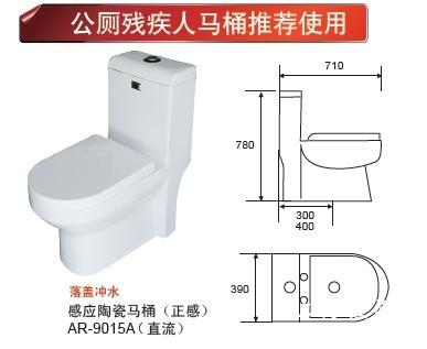 马桶排水管安装距离图
