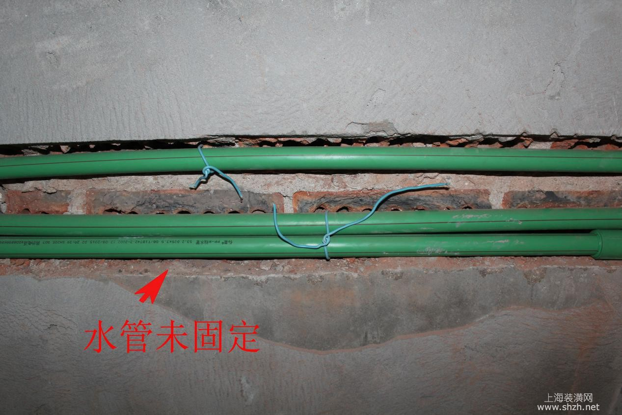 按上海市地方标准《住宅装饰装修验收标准》给水管道