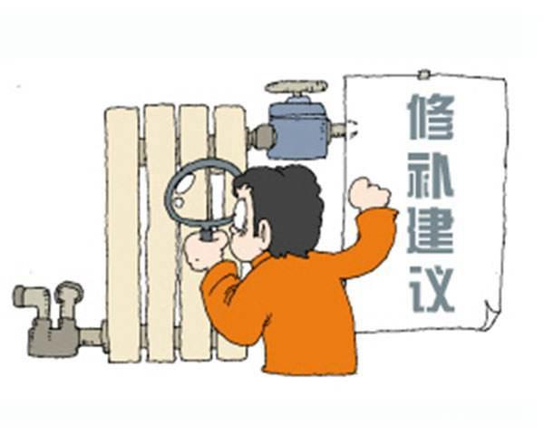 暖气管漏水怎么办?导致暖气管漏水的原因和对应的解决方法