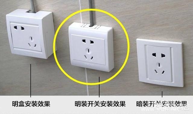 埋在墙里的电线坏了怎么换?三种方法教你换掉墙里的线