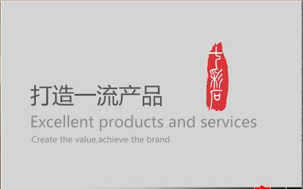 杭州七彩石装饰设计工程有限公司是一家集室内外装饰,消防,弱电