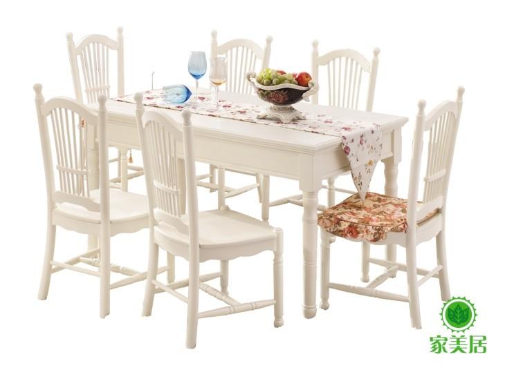 韩式餐桌椅田园风格餐台白色雕花桌子欧式仿古实木