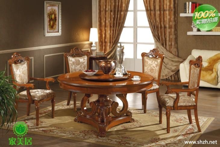 欧式贵族实木餐桌圆形餐桌雕花圆餐桌带转盘-
