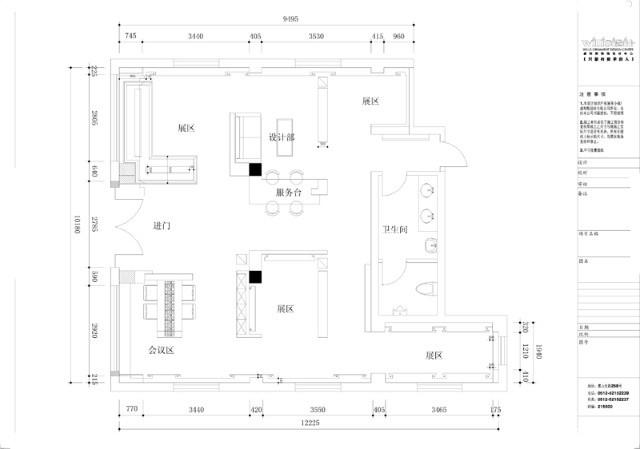 手绘天花吊顶平面图_家具; 艺术展厅设计平面图; 卧室天花吊顶平面图