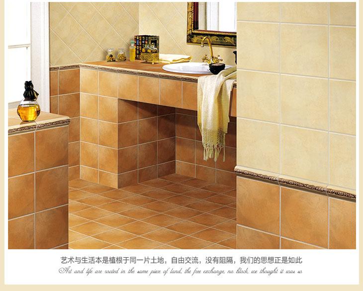 地中海腰线 卫生间 厨房 压条瓷砖收边条仿古砖阳角线