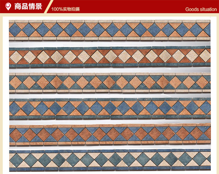 瓷砖腰线仿古砖波导线收边条地线转角踢脚线门槛石300