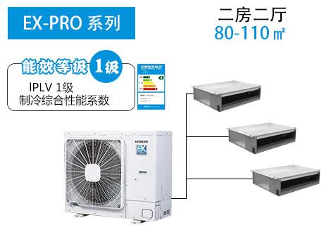 日立中央空调 / ras-100hrn5q