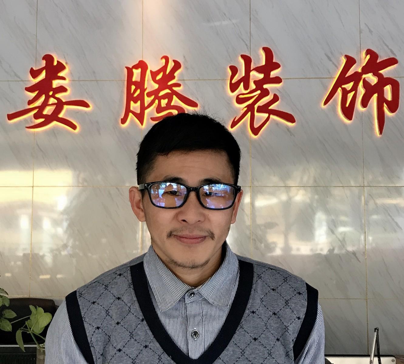 吴福旺(首席设计师)