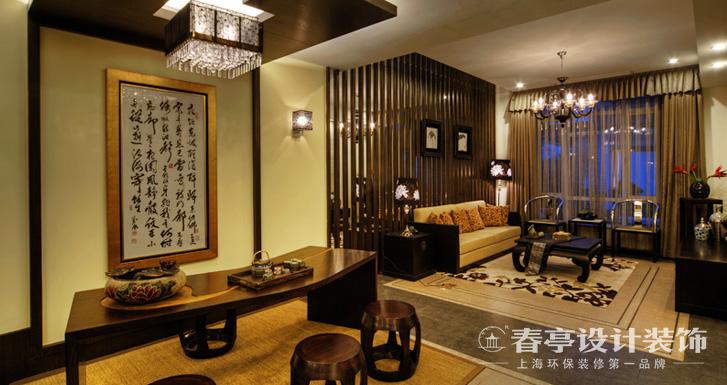 上海春亭装饰设计工程有限公司