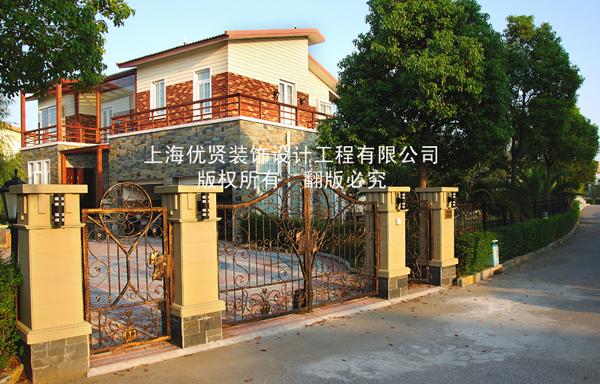 中房森林溪谷别墅-上海优贤装饰设计工程有限公司