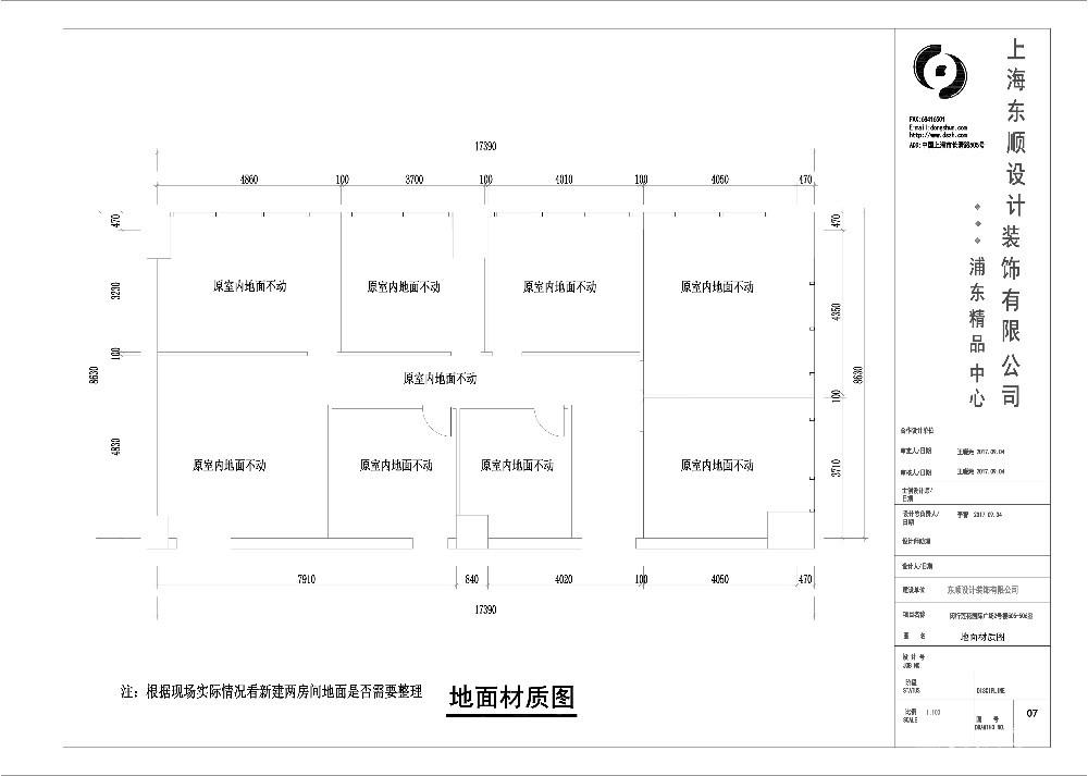 地面材質圖.jpg