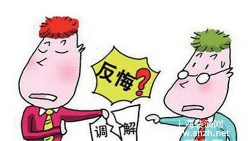 签订装修合同要注意哪些内容,正确合同签订方式避免家装纠纷