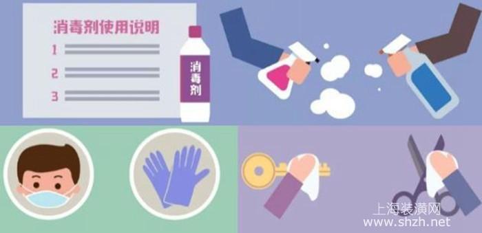 新冠肺炎疫情仍在延续,居家消毒这样做可有效防御病菌传染