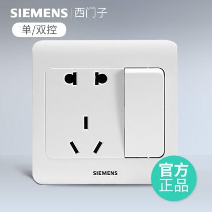 西门子开关一开五孔插座带开关插座面板带开关墙壁插座开关面板