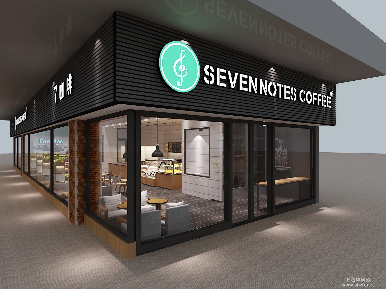 南桥星雨城咖啡店